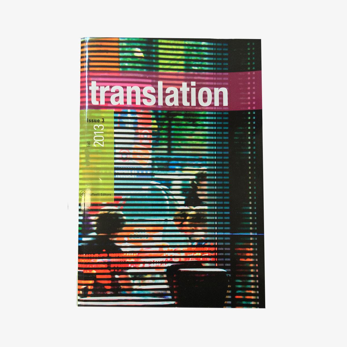 translation-2013